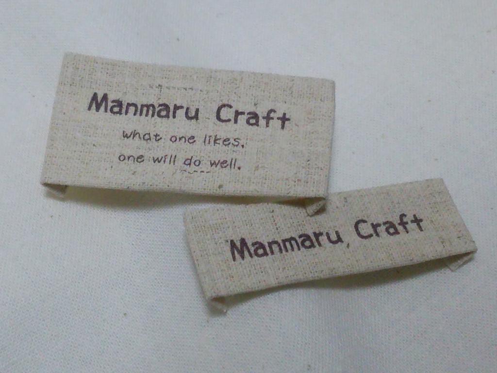 布プリでManmaru Craftのタグ