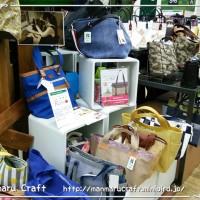 東急ハンズ-バッグ教室-販売イベント1